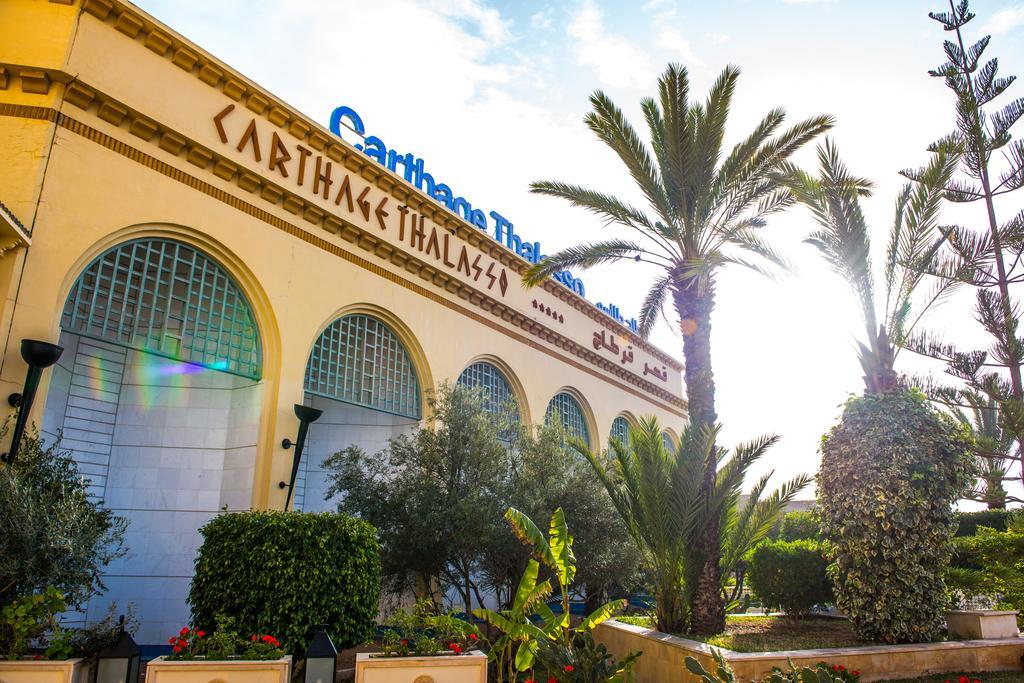 hôtel séjour esthétique Tunisie